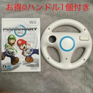 ウィー(Wii)の【ハンドル1個付き】 マリオカートWii(家庭用ゲームソフト)