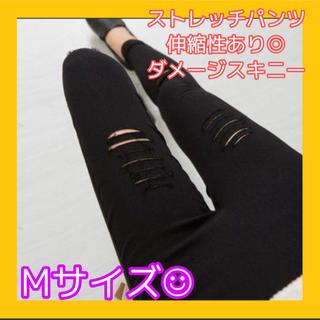 ダメージスキニー パンツ ストレッチ 黒 M(スキニーパンツ)