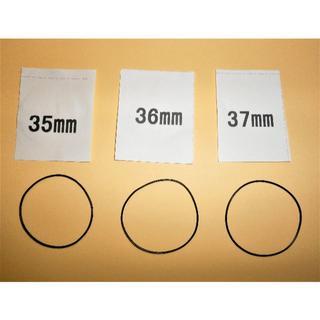 【シリコン塗布】大きなサイズの防水パッキン 太さ:0.8㎜ 内径:(ご指定)㎜(その他)
