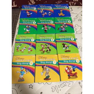 ディズニー 英語 システム シングアロング DVD