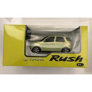 トヨタ(トヨタ)の未開封 非売品 トヨタ RUSH ラジコン (トイラジコン)