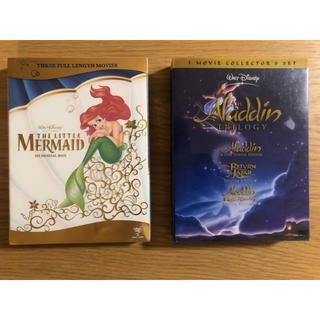 Disney - トリロジー(3部作) リトルマーメイド & アラジン セット!