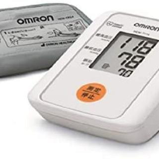 オムロン デジタル自動血圧計 HEM-7111(その他)