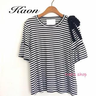 カオン(Kaon)のKaonボーダーカットソー(カットソー(半袖/袖なし))