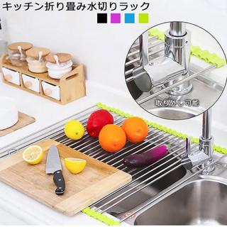 水切りラック(キッチン収納)