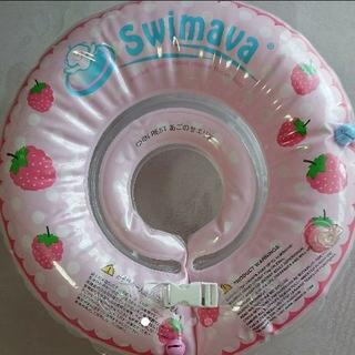 スイマーバ レギュラーサイズ swimava ピンクベリー いちご(お風呂のおもちゃ)