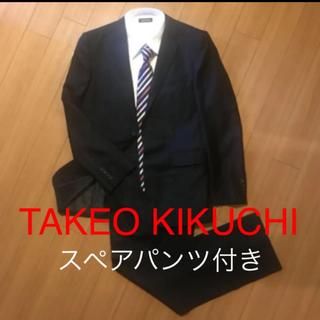 タケオキクチ(TAKEO KIKUCHI)のTAKEO KIKUCHI スーツ(スペアパンツ付き)(セットアップ)