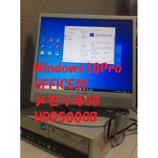 NEC - 【OFFICE付】NECデスクトップパソコン【Windows10Pro】