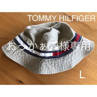 トミーヒルフィガー(TOMMY HILFIGER)のTOMMY HILFIGER バケットハット Lサイズ ベージュ(ハット)