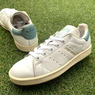 アディダス(adidas)の美品23 adidas STANSMISTH アディダス スタンスミス D805(スニーカー)