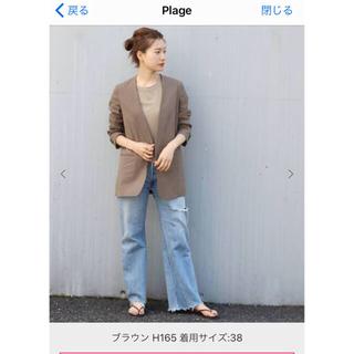Plage - Plage アサシャツジャケット 新品タグ付