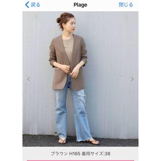 Plage - Plage アサシャツジャケット