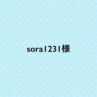 (中)35㎝ ユーカリのシンプルスワッグ♡(ドライフラワー)
