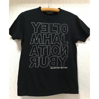 イエロールビー(YELLOW RUBY)のイエロールビーのロゴTシャツ メンズSサイズ(Tシャツ/カットソー(半袖/袖なし))