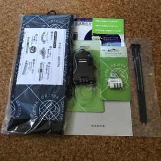 宅配ボックス OKIPPA 新品未使用品 取扱説明書付き(日用品/生活雑貨)