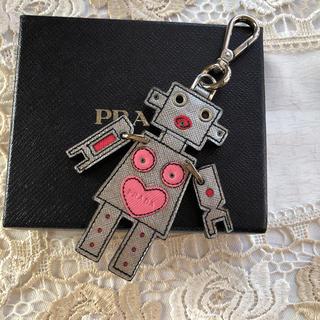 PRADA - PRADA プラダ ロボットチャーム、キーホルダー