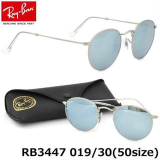 Ray-Ban - レイバン サングラス ミラー ラウンドメタル