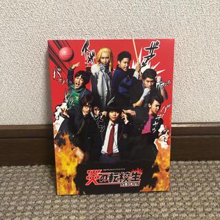 ジャニーズウエスト(ジャニーズWEST)の炎の転校生REBORN Blu-ray(アイドル)