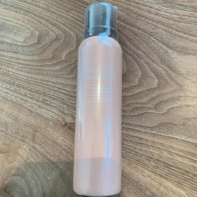 肌ナチュール 炭酸クレンジング コスメ/美容のスキンケア/基礎化粧品(クレンジング/メイク落とし)の商品写真