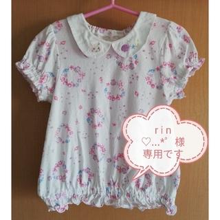 クーラクール(coeur a coeur)のr i n ♡...*゜様専用 クーラクール Tシャツ パープル 100 USE(Tシャツ/カットソー)