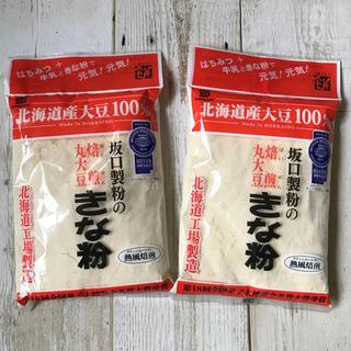 ♡北海道産大豆100%♡坂口製粉♡焙煎丸大豆♡きな粉♡175g♡2袋♡健康食品♡(豆腐/豆製品)