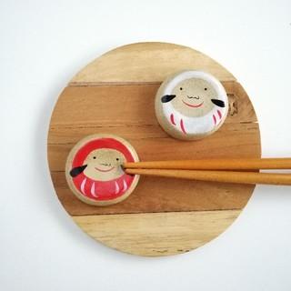 紅白 だるま 箸置きセット(テーブル用品)