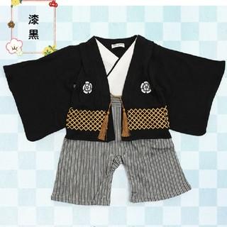 男の子 袴風カバーオール 90㎝(和服/着物)