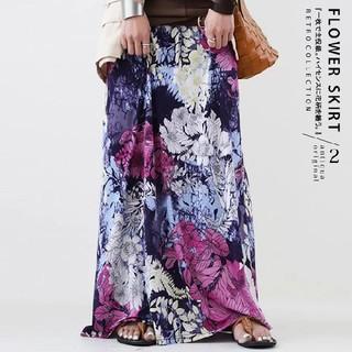 antiqua - 【新品】【タグ付き】アンティカ  ロングスカート【花柄】  マキシ丈
