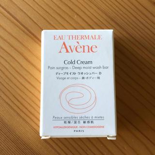 アベンヌ(Avene)のアベンヌ 洗顔料(敏感肌用) 23g(洗顔料)