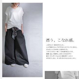 antiqua - アンティカ スカーフ付きワイドパンツ