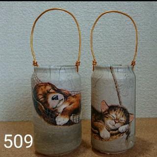 リメ缶☺️2個セット➰夢見る猫&夢見る犬(プランター)
