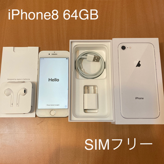 Apple - Apple iPhone8 SIMフリー 64GB