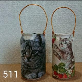 リメイク缶☺️2個セット➰猫と苺&しまトラ猫(プランター)