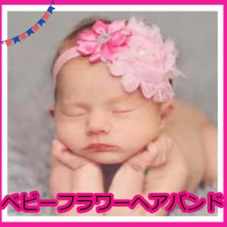 天使の可愛さ☆ベビーヘアバンド 花飾り 新生児 女の子(セレモニードレス/スーツ)