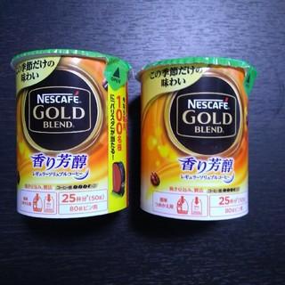 ネスレ(Nestle)のネスレ ネスカフェ ゴールドブレンド 香り芳醇 エコ&システムパック 50g(コーヒー)