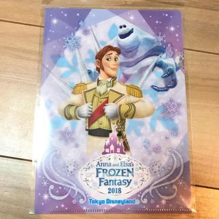 ディズニー(Disney)のアナと雪の女王 ハンス王子 アナ エルサ クリアホルダー ファイル ミニ(クリアファイル)