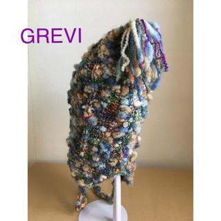 イエナ(IENA)の未使用☆GREVI(グレヴィ)ニット帽☆ブルーミックス(ニット帽/ビーニー)