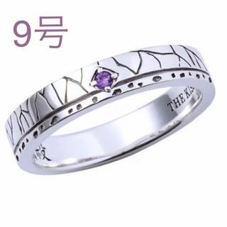 ザキッス(THE KISS)の[値下げ]鬼滅の刃 胡蝶しのぶ シルバーリング 9号(リング(指輪))