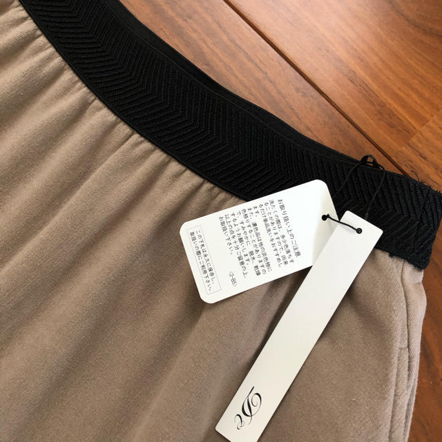 SCOT CLUB(スコットクラブ)のディニテコリエ スウェットスカート レディースのスカート(ロングスカート)の商品写真
