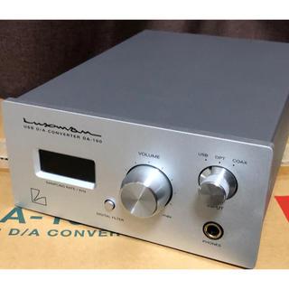 【良品】LUXMAN ラックスマン DA-100 USB DAC (アンプ)