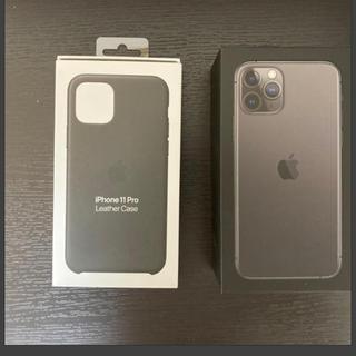iPhone - iPhone11pro 256g 極美品 スペースグレイ