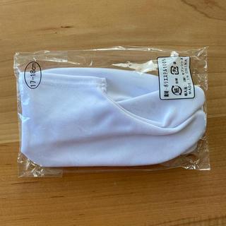 新品 足袋 子供用 17-18cm