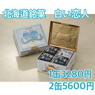 イシヤセイカ(石屋製菓)の北海道銘菓 石屋製菓 白い恋人 36枚入り♪(菓子/デザート)