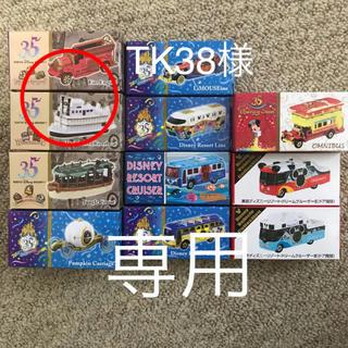 ディズニー(Disney)のTK38様 専用(その他)