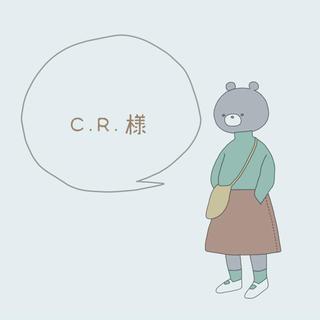 C.R.様(印鑑/スタンプ/朱肉)