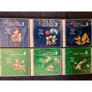 ディズニー(Disney)の 【新品】DWE ストーリーアンドソングス CD 1〜6(キッズ/ファミリー)
