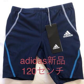 アディダス(adidas)のadidas 新品海水パンツ120センチ(水着)