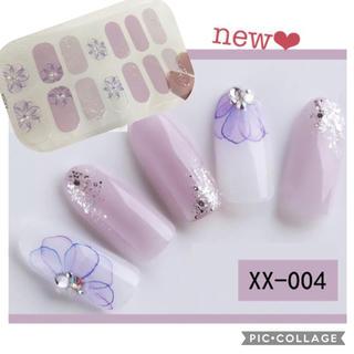 高品質✨ 新作ネイルシール❤︎ XX-04