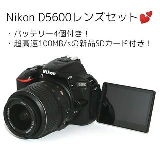 Nikon - 【Nikon】Wi-Fi機能搭載♡バッテリー4個付き♡D5600レンズセット