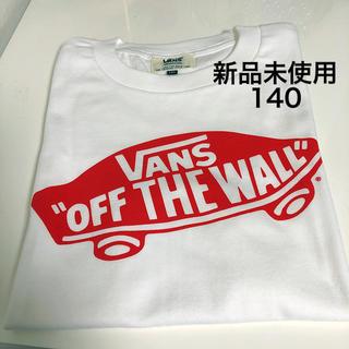 VANS - キッズ Tシャツ VANS 140 白×赤 新品未使用